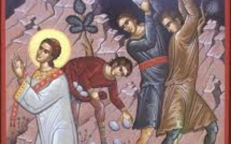 Saint Étienne : témoigner par une manière d'être humains